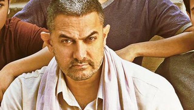 aamir-khan-dangal-the-new-poster-of_d6989da4-41c0-11e6-8e05-c384b245cd95