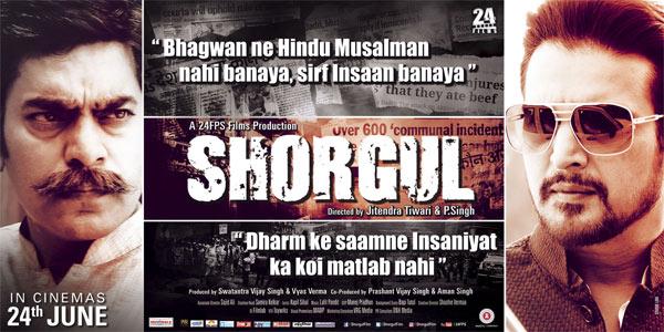 Shorgul