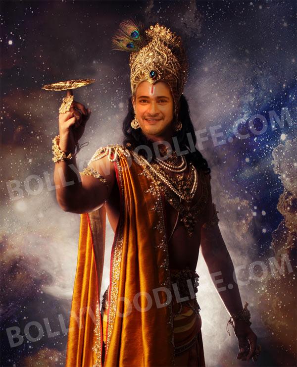 Mahesh-Babu-Krishna-1